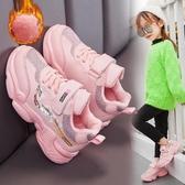 女童運動鞋2019秋冬新款時尚兒童鞋子韓版潮范兒老爹鞋加絨秋冬款    依夏嚴選