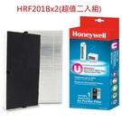 美國Honeywell 二合一濾網HRF201B*2(超值二入組) 適用機型: HHT-270WTWD1