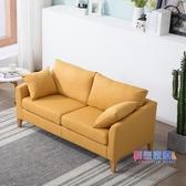雙人沙發 北歐現代簡約小沙發小戶型布藝拆洗公寓租房店鋪咖啡雙人三人沙發JY【快速出貨】
