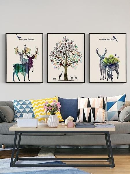 北歐壁畫三聯組合沙發背景牆客廳裝飾畫現代簡約餐廳簡歐掛畫油畫 NMS設計師生活