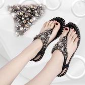 歐美鉚釘水水鑽夾趾涼鞋女亮片鬆緊帶平底夾腳羅馬涼鞋   蜜拉貝爾