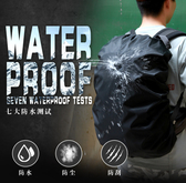 升級款背包防雨罩35L/背包套防水套/登山包防水罩/書包雨衣/書包防雨罩[T28-01] AnyBuy