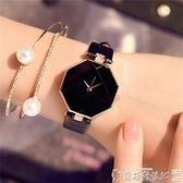 手錶 森系手錶女學生韓版時尚潮流簡約復古菱形個性黑白小清新氣質女錶 爾碩 交換禮物