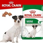 【培菓寵物48H出貨】SHN 法國新皇家飼料《小型熟齡犬8+MNINA+8》 8KG