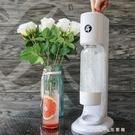 4度蘇打水機氣泡水機家用氣泡機奶茶店商用自製碳酸飲料汽水機最低價 【全館免運】