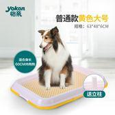 狗狗廁所寵物狗狗用品尿盆拉屎便盆中型犬【極簡生活館】