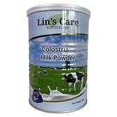 Lin's Care~紐西蘭高優質初乳奶粉450公克/罐