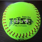 標準12寸壘球 棒球硬式/軟式壘球