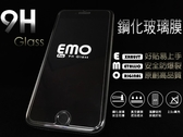 OPPO R5 (R8106)《EMO 9H鋼化玻璃膜 贈後鏡頭貼》亮面螢幕玻璃保護貼玻璃保護膜玻璃貼鋼膜鋼化膜