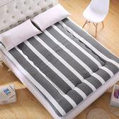 床墊單人床墊0.9m床床單人雙人褥子墊被學生宿舍海綿榻榻米床褥【下殺85折起】