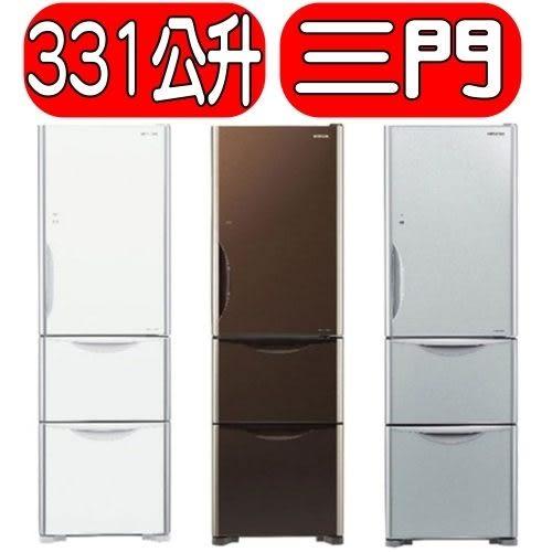 《日立HITACHI》331L三門變頻電冰箱 GBW琉璃棕/GPW琉璃白/GS琉璃瓷 RG36A