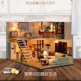 diy小屋手工小房子模型創意拼裝玩具禮物【步行者戶外生活館】