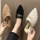 包頭半拖鞋2020新款秋冬網紅韓版尖頭高跟毛毛拖鞋女外穿中跟鞋子 滿天星