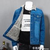 牛仔衣男士外套冬季加絨加厚新款潮流寬鬆褂大碼棉服青年夾克 雙十一全館免運
