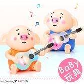 聲光搖擺吉他海草豬 兒童音樂玩具