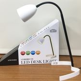 UNIMAX W型3.5W LED 檯燈【愛買】