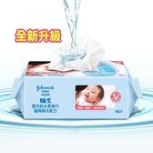 【時時樂】嬌生嬰兒純水柔濕巾(一般型90片X12入)箱購