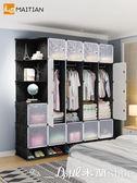 簡易衣櫃布衣櫃組裝鋼架單人兒童儲物收納櫃子塑料簡約現代經濟型  ✎﹏₯㎕ 米蘭shoe