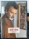 挖寶二手片-0B01-463-正版DVD-電影【痛苦與榮耀】-潘妮洛普克魯茲*安東尼奧班德拉斯(直購價)