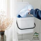 日式塑膠掛壁式收納桶浴室髒衣服收納筐髒衣籃簍密封收納桶【步行者戶外生活館】