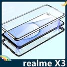 realme X3 萬磁王金屬邊框+鋼化...