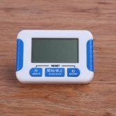 計時器  倒記時器奶茶店計時器記分鐘表 電子提醒器 維科特3C