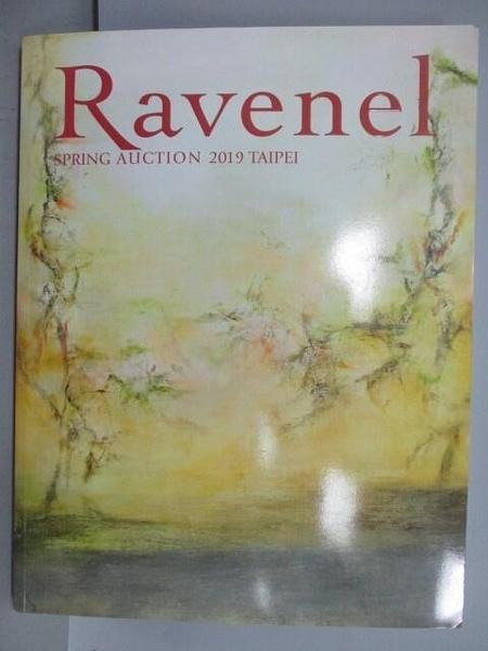 【書寶二手書T8/收藏_PLN】Ravenel_Modern and…Asian Art_2019/6/2