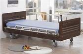電動病床/ 電動床(ABS底板系列)豪華型三馬達 JP木飾造型板  贈好禮