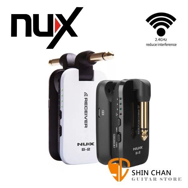 Nux B-2 吉他/貝斯/電子吹管/電子薩克斯風 2.4 GHz 無線發射器 無線接收器和發射器