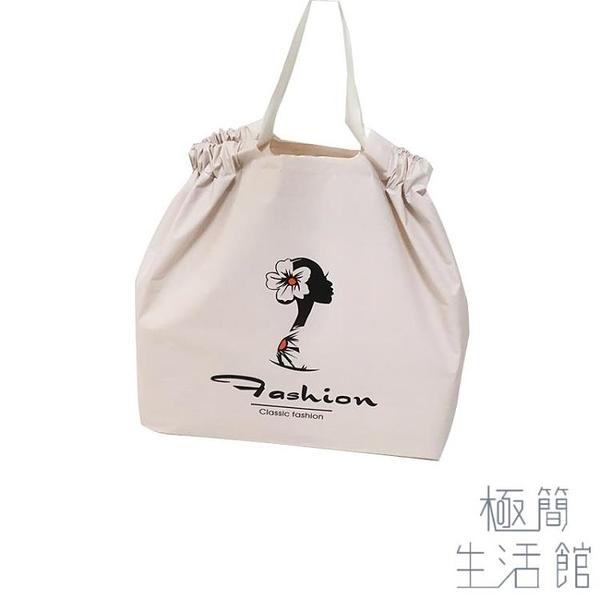 48枚 禮品包裝購物袋磨砂收口高檔袋子定制手提抽繩時尚【極簡生活】