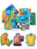 拼圖兒童益智男孩女孩紙質平圖大塊1寶寶幼兒2-3-4歲早教玩具 韓慕精品