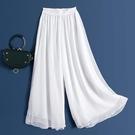 闊腿褲女高腰垂感夏2020年新款白褲子夏季薄款雪紡褲休閒裙褲顯瘦 宝贝計劃