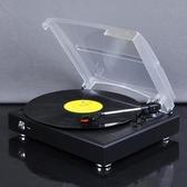 留聲機 黑膠機留聲機仿古復古Lp黑膠唱片機 老式電唱機PC電腦刻錄入門唱機-凡屋