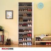 【RICHOME】查爾斯雙門時尚大鞋櫃