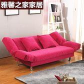 小戶型沙發出租房可折疊沙發床兩用臥室簡易沙發客廳懶人布藝沙發YYJ 夢想生活家