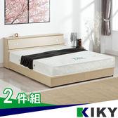 床組/雙人加大6尺-【麗莎】木色超值房間2件組(床頭箱+床底)~台灣自有品牌-KIKY~Lisa