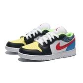 NIKE 籃球鞋 AIR JORDAN 1 LOW GS 彩 紋路 拼接 運動 休閒 女 (布魯克林) DH5927-006