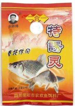 [協貿國際]  釣餌添加劑釣魚餌料配方  20個價