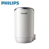 Philips 飛利浦 日本原裝 超濾龍頭型淨水器專用濾心1入 (WP3922) 適用WP3812