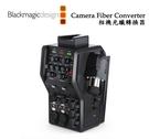 【EC數位】Blackmagic 黑魔法 Camera Fiber Converter 相機光纖轉換器