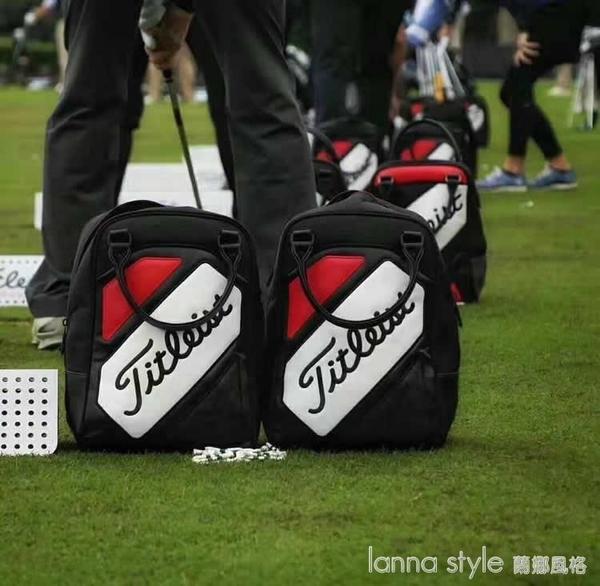 高爾夫球包職業款練習便攜大手提包高爾夫鞋包運動球鞋袋 Lanna YTL