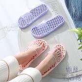 居家拖鞋家用女夏浴室防滑按摩防臭拖鞋【極簡生活】