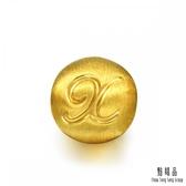 點睛品 Charme 字母系列黃金串珠(字母X)