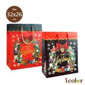 i color 聖誕花園禮物包裝手提紙袋(直)