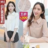 【五折價$399】糖罐子百摺蕾絲造型荷葉袖口雪紡襯衫→預購(M/L)【E57991】