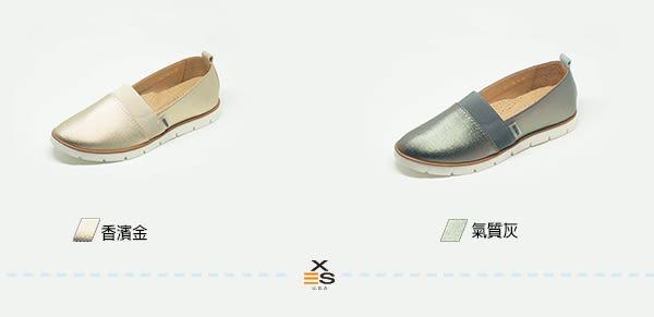 XES 女鞋 樂福鞋 閃亮閃亮 生活休閒鞋 舒適柔軟 EASY Q  懶人鞋 MIT製造 _氣質灰