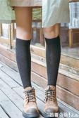 及膝襪 襪子女高筒襪春夏季日繫長筒襪韓版及膝襪純棉菱格顯瘦小腿襪女襪【芭蕾朵朵】