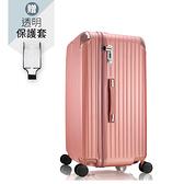 行李箱 旅行箱 29吋 PC 拉鍊 Sport運動版編織紋系列 奧莉薇閣 附贈防塵套 粉色