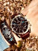 男士手錶 新款男士手錶男錶夜光防水中學生石英錶簡約休閒網紅時尚潮流 JD 新品