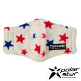 PolarStar 兒童保暖口罩 台灣製造 『星星』戶外 秋冬配件 騎車 輕量 MIT 舒適 柔軟 親膚 P16606